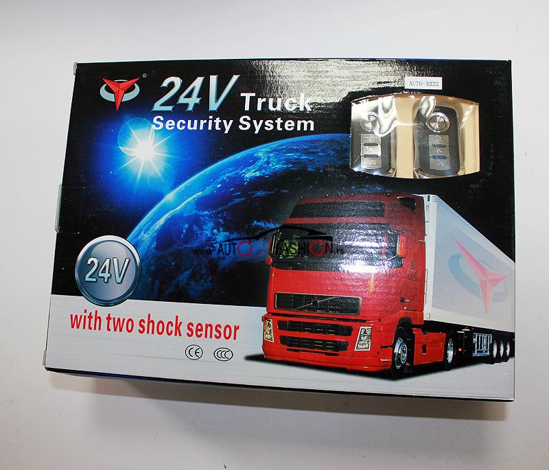Alarm za kamione 24V