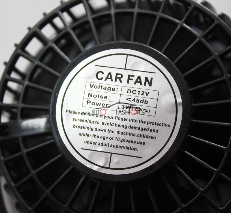 Ventilator za kabinu manji 12V