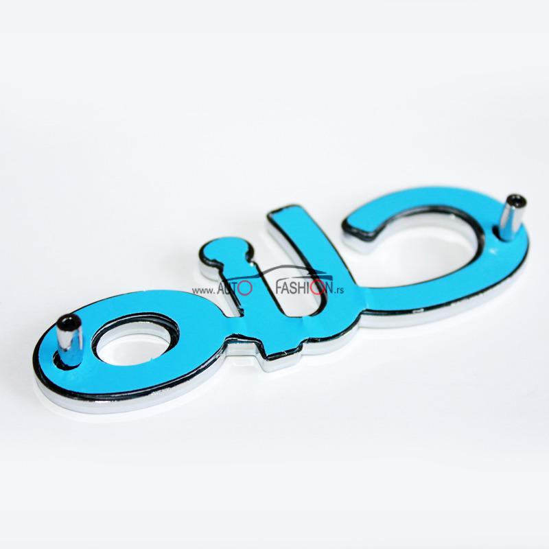 Natpis CLIO 9.5cm